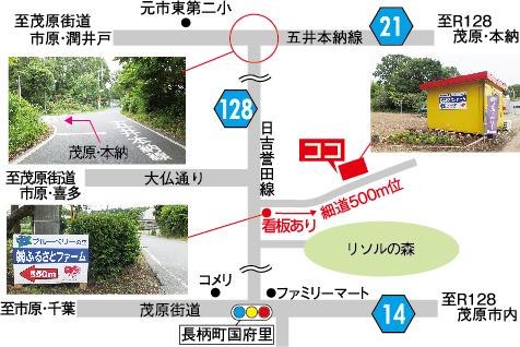 市原観光Navigation